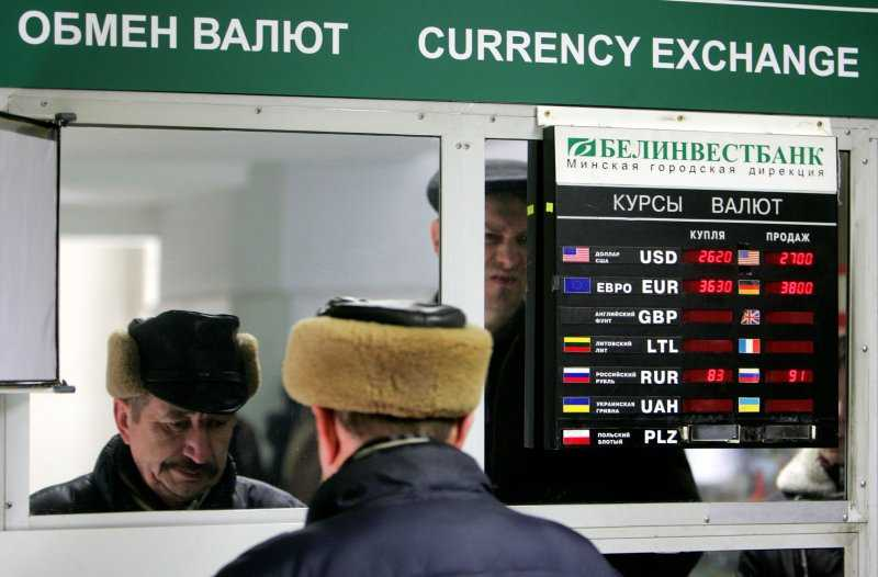 currency перевод